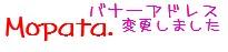 Monochro-Party*Time/もぱた。:橘花音